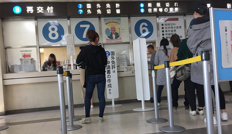 外国免許の切り替え試験場